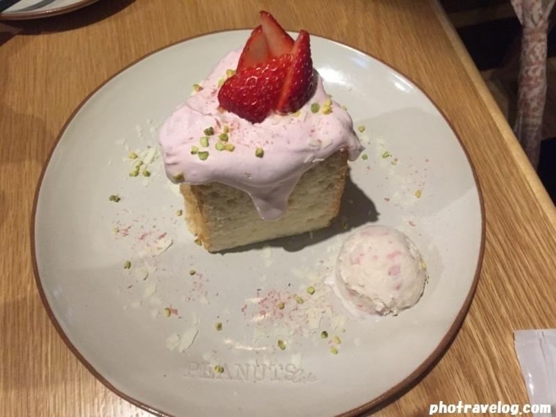 Angel Food Cake-SAKURA-(さくらエンジェルフードケーキ)