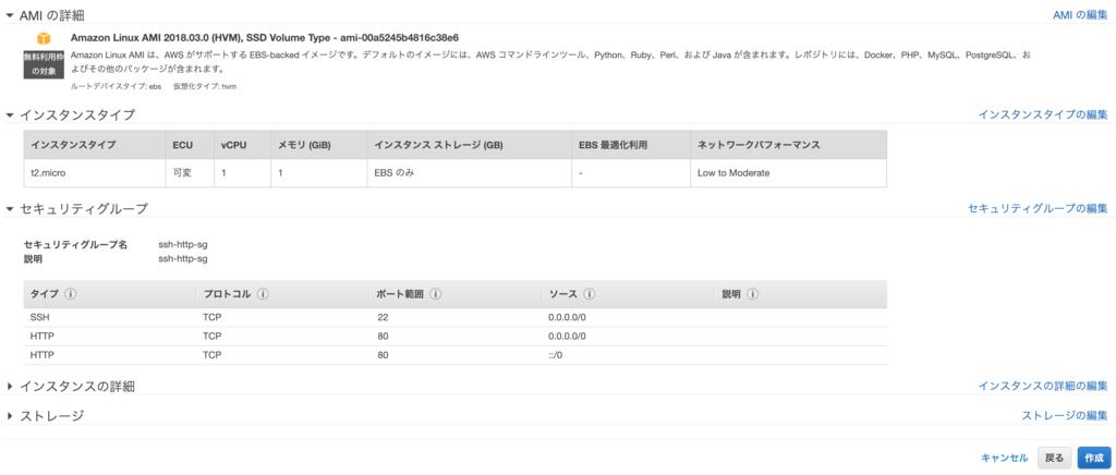 f:id:taxa_program:20190111005712p:plain
