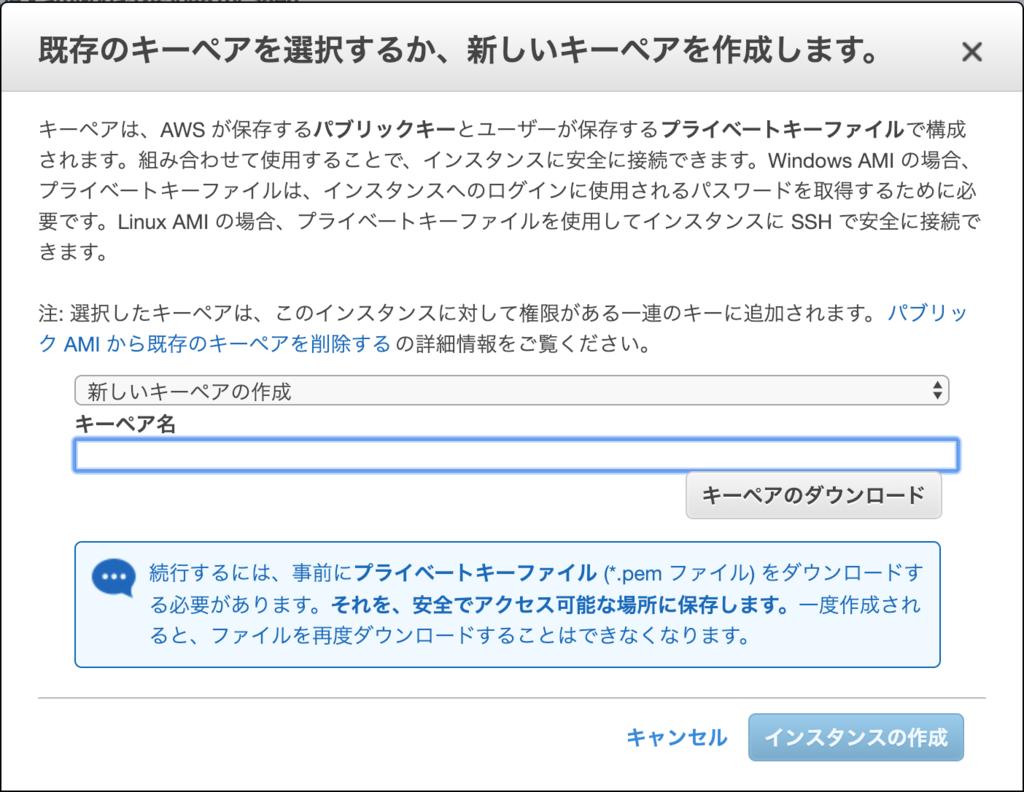 f:id:taxa_program:20190111005934p:plain:w400
