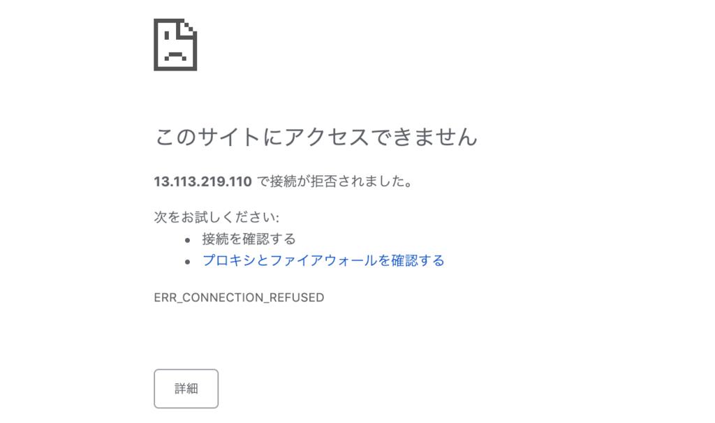 f:id:taxa_program:20190111090440p:plain