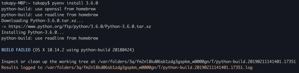 f:id:taxa_program:20190211161127p:plain