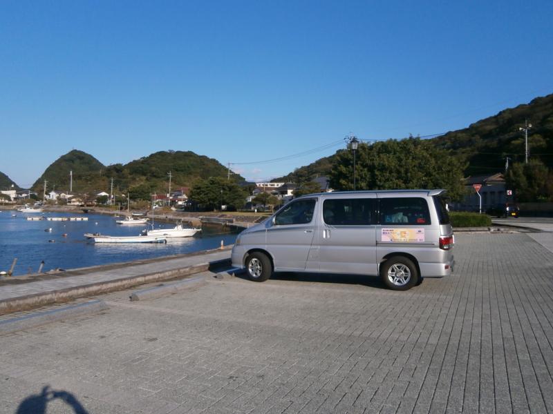 f:id:taxi-ai294:20121002080348j:image