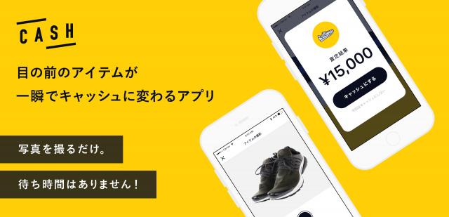 f:id:taxi-yoshida:20170703111223p:plain