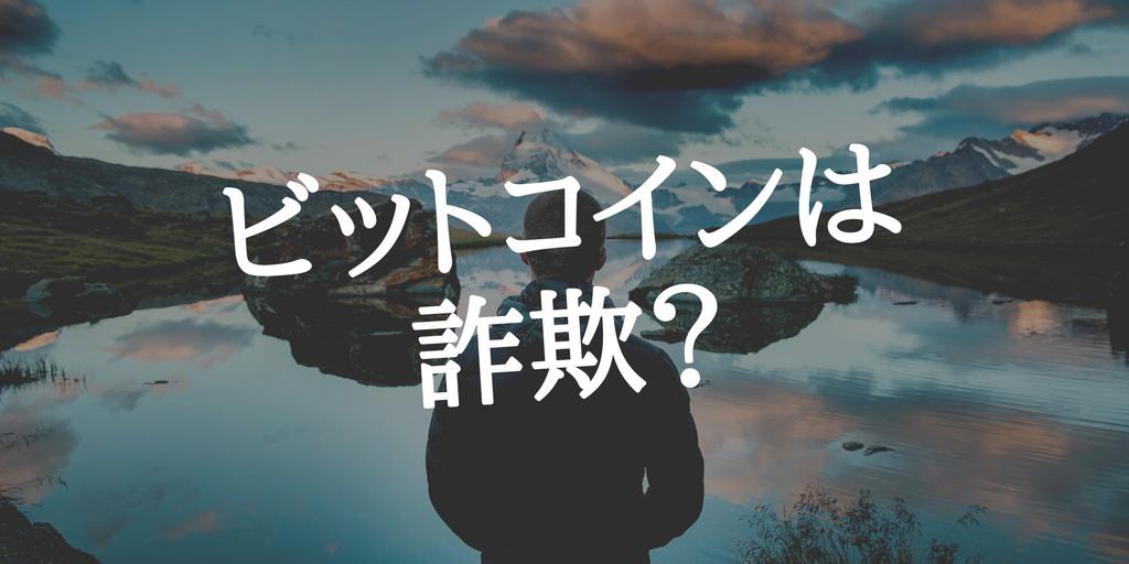 f:id:taxi-yoshida:20170917204242p:plain