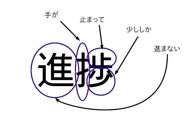 f:id:taxi-yoshida:20181118142853j:plain