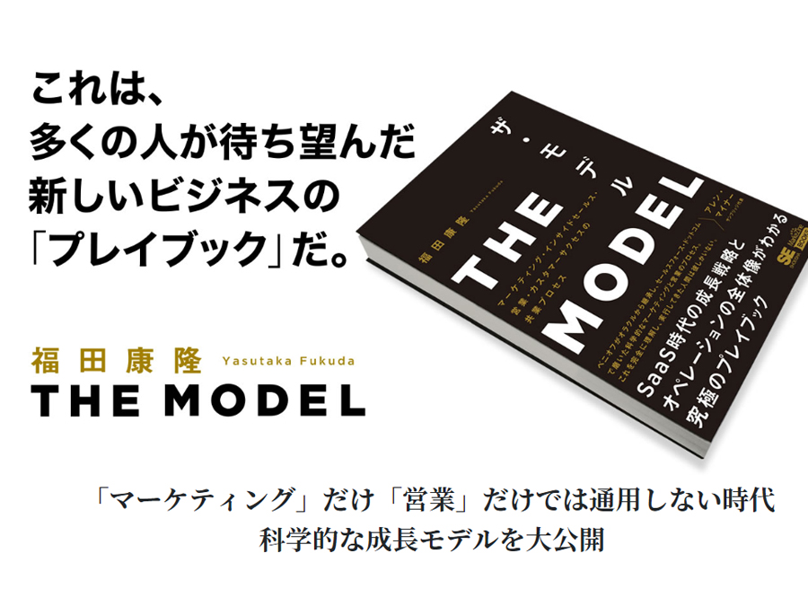 f:id:taxi-yoshida:20190526205353j:plain