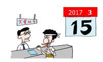 f:id:taxjolly:20170205082244p:plain
