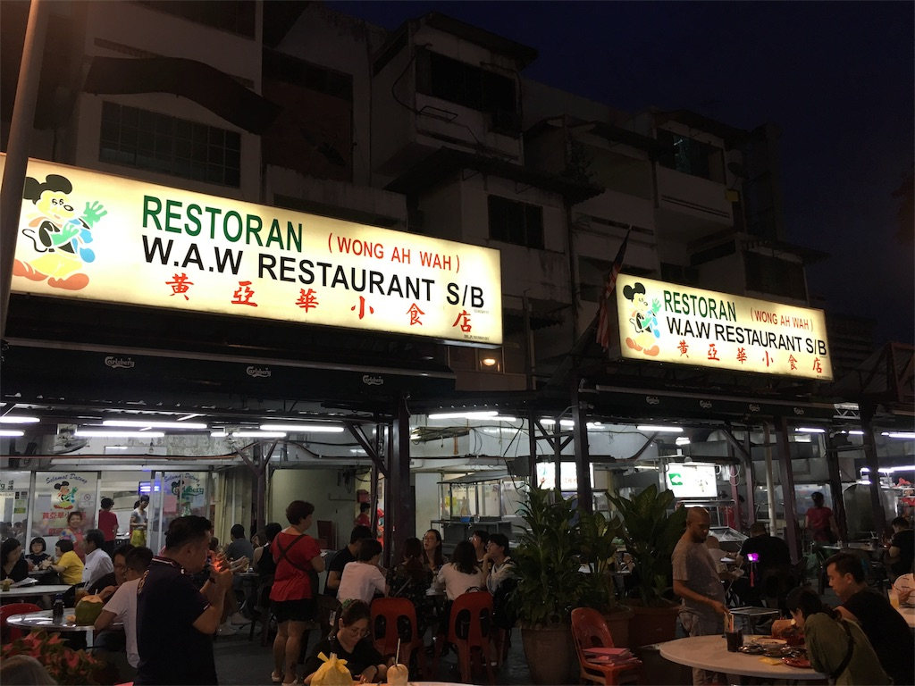 f:id:taylorchan:20171005180641j:image