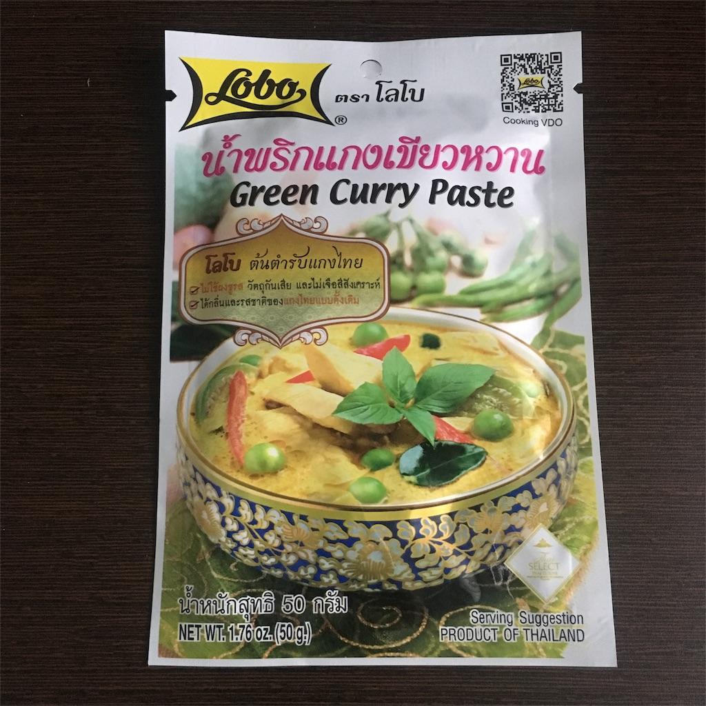 f:id:taylorchan:20190925154634j:image