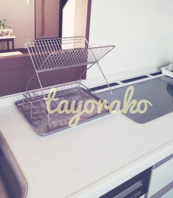 f:id:tayorako:20190217221440j:image