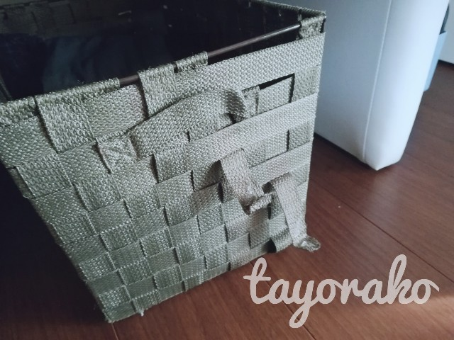 f:id:tayorako:20190421153938j:image