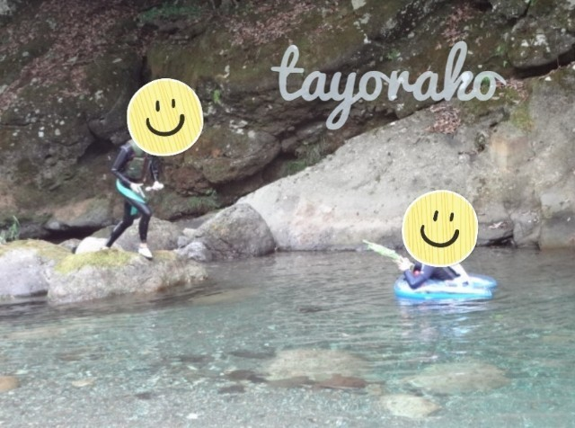 f:id:tayorako:20190813202611j:image