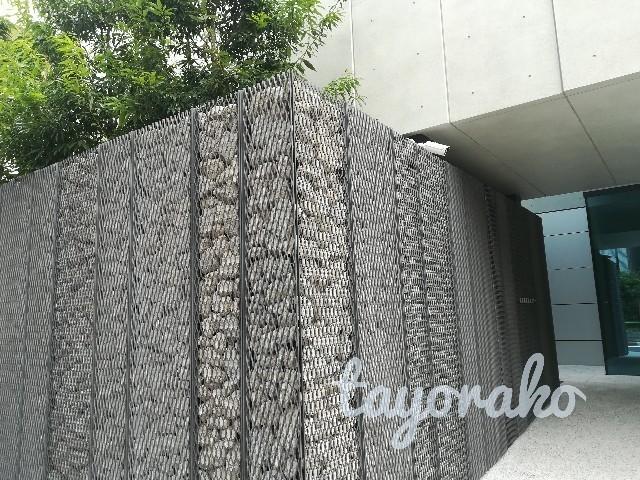 f:id:tayorako:20190930083935j:image