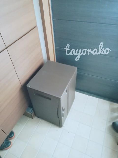 f:id:tayorako:20191013091845j:image