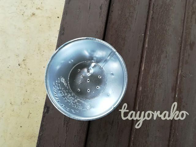 f:id:tayorako:20191019141435j:image