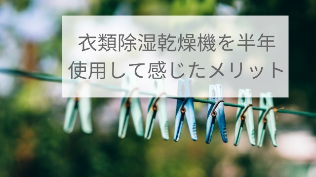 f:id:tayorako:20200123171322j:image