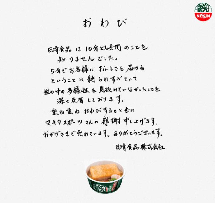 f:id:tayori4356:20190217010459j:plain
