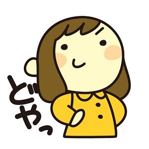 f:id:tayori4356:20190401204031j:plain