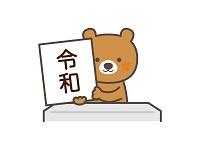f:id:tayori4356:20190401220950j:plain