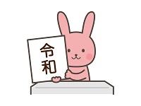f:id:tayori4356:20190401221002j:plain