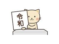 f:id:tayori4356:20190401231005j:plain