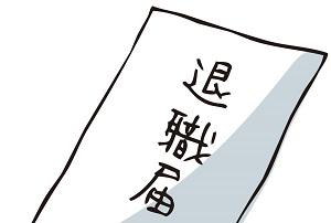 f:id:tayori4356:20190413023237j:plain