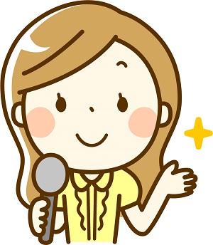 f:id:tayori4356:20190430024825j:plain