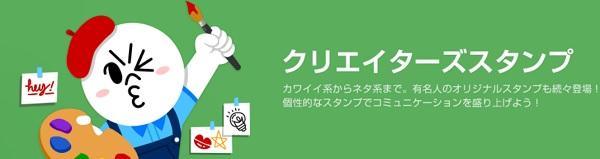 f:id:tayori4356:20190507154856j:plain