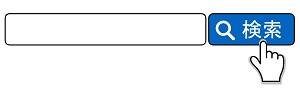 f:id:tayori4356:20190611011807j:plain