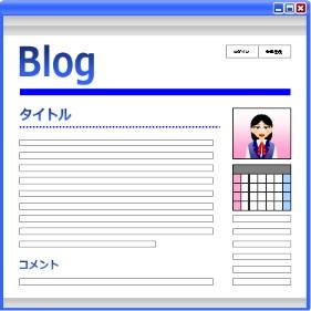 f:id:tayori4356:20190611012307j:plain
