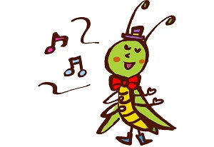 歌うキリギリス