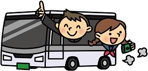 スキー旅行バス