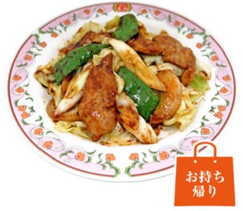 回鍋肉(ホイコーロー)