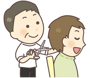 f:id:tayori4356:20200421005705j:plain