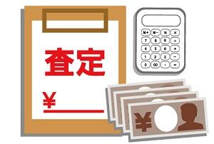 f:id:tayori4356:20201101235303j:plain