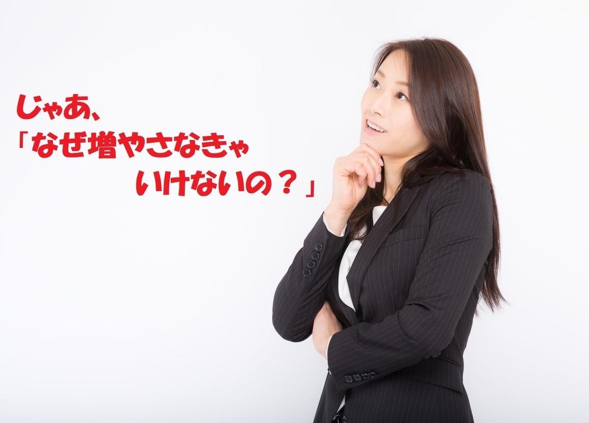 f:id:tayublog:20190810104211j:plain