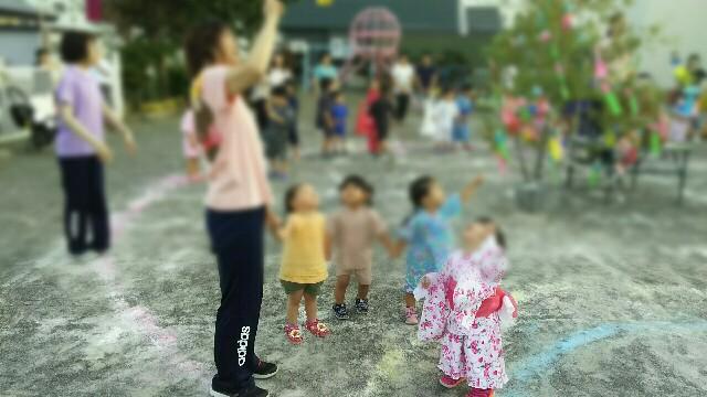 f:id:tayumana-family:20170715091427j:image