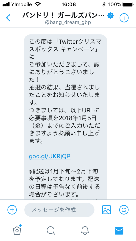 f:id:tayusuto41:20180221192831p:plain