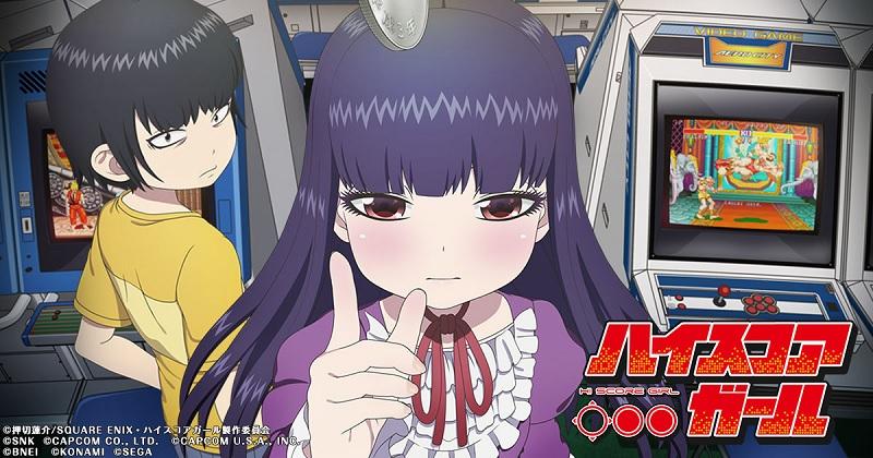 TVアニメ「ハイスコアガール」1...
