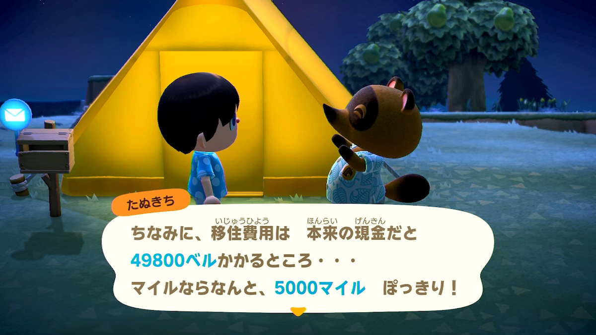 f:id:tayusuto41:20200321080830j:plain