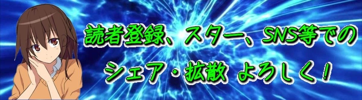 f:id:tayusuto41:20200723201101j:plain