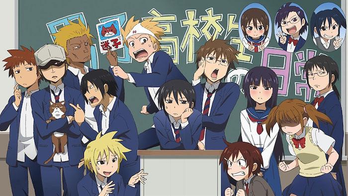 『男子高校生の日常』のキャラクターたち
