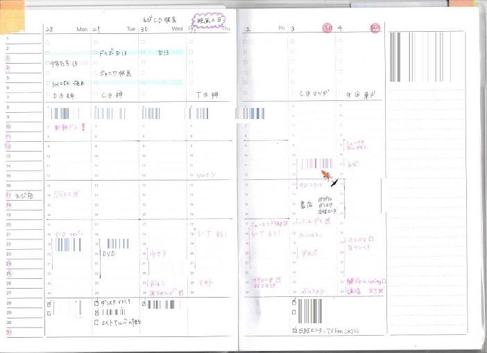 f:id:tayutani:20151004141248j:plain