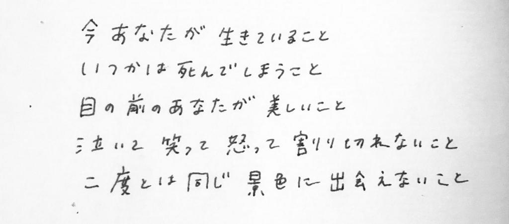 f:id:tayutauao:20180126071948j:plain