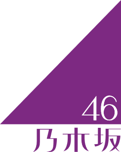 Nogizaka46_logo.png