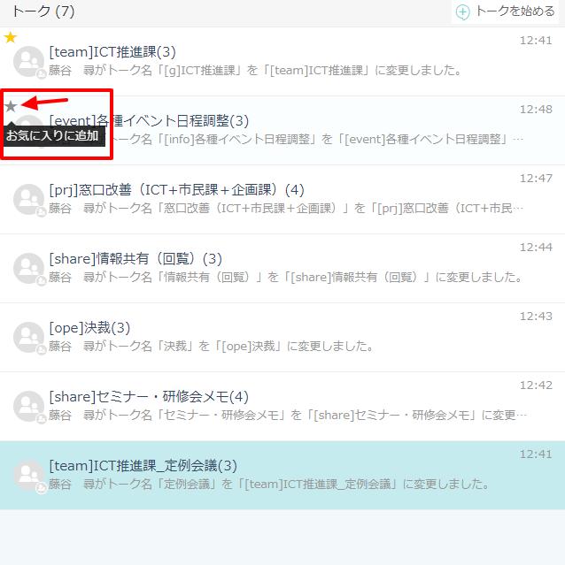f:id:tb_hiromu_fujitani:20210321134447p:plain