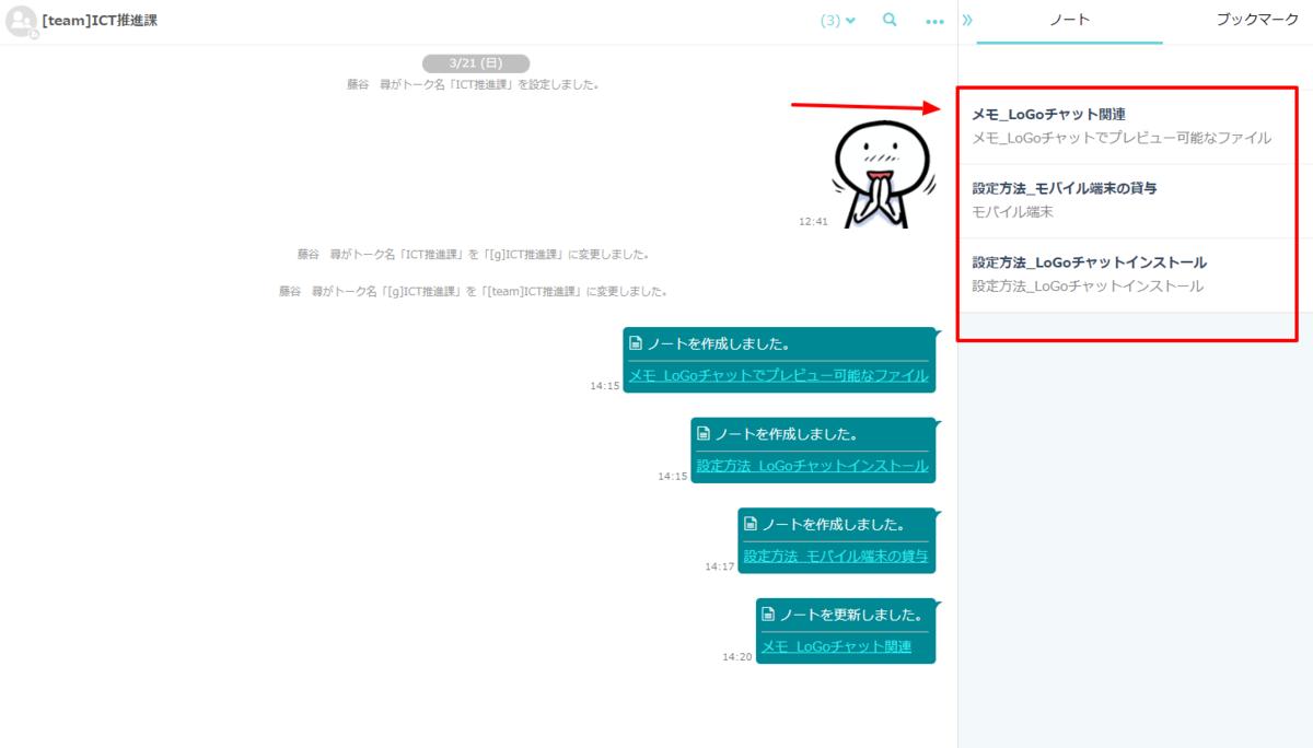 f:id:tb_hiromu_fujitani:20210321142110p:plain