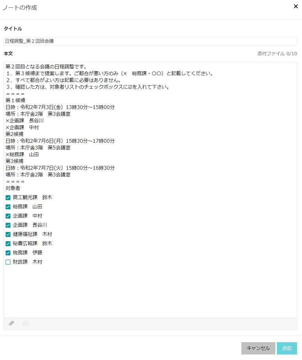 f:id:tb_hiromu_fujitani:20210321142425p:plain