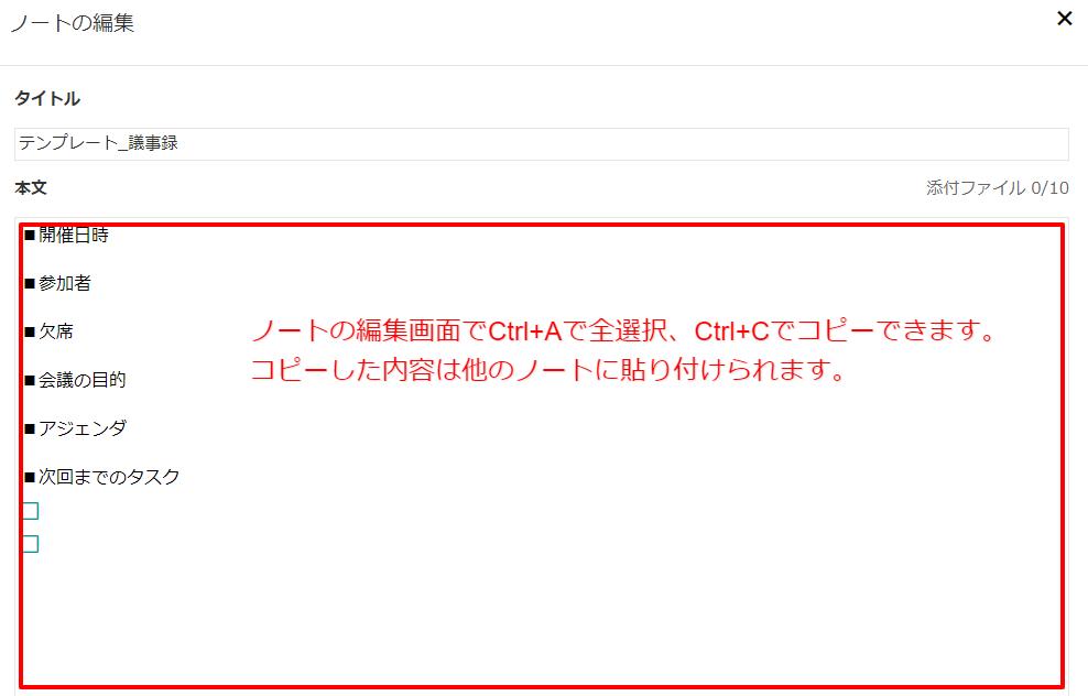 f:id:tb_hiromu_fujitani:20210321143139p:plain