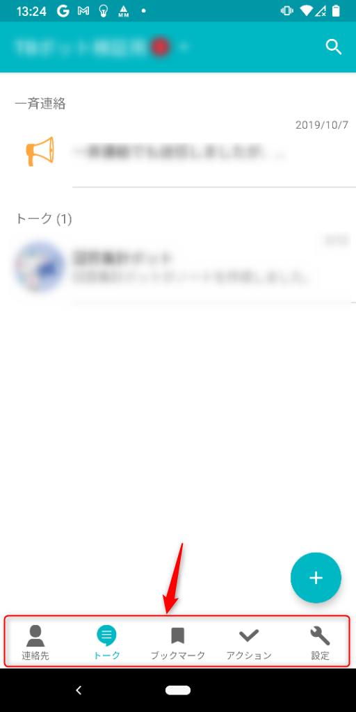 f:id:tb_hiromu_fujitani:20210408132928p:image:w250